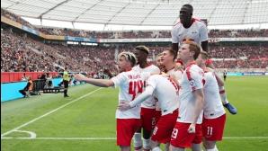 РБ (Лайпциг) си запази място в Шампионската лига (видео)