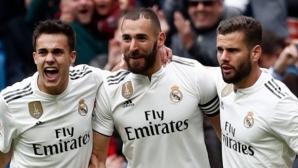 Бензема измъкна слаб Реал Мадрид (видео)