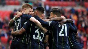 Манчестър Сити е на финал и за ФА Къп и продължава да мечтае за четири трофея (видео)