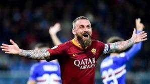 Де Роси остави живи мечтите на Рома за Шампионската лига (видео)