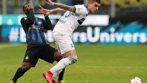 """Интер дръпна на Милан, Аталанта се изравни с """"росонерите"""" пред погледа на Дарт Вейдър (видео)"""