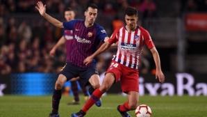 Откритие на Атлетико иска трансфер
