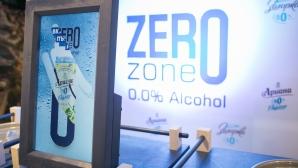 Zero Zone отговаря на нуждите за активен и здравословен начин на живот