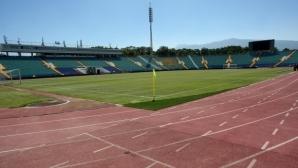 Ето какви стадиони и бази трябва да построят България, Гърция, Сърбия и Румъния, ако искат Евро 2028 и Мондиал 2030