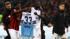 Играчи на Милан се подиграват на бранител на Лацио