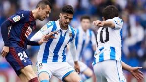 Гол в 12-ата секунда не стигна на Реал Сосиедад