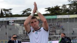 Голям мач за Гълъбинов, българинът носи победата от 0:2