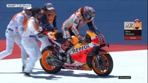 Вижте как изглеждаше състезателният екип на Маркес след падането
