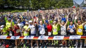 Как да се регистрираш за Wings for Life World Run?