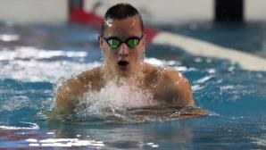 430 състезатели са заявили участие за държавно отборно първенство по плуване