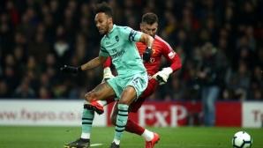 Арсенал измести Челси от топ 4 след нервна победа над Уотфорд