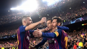 Барселона - Манчестър Юнайтед 3:0