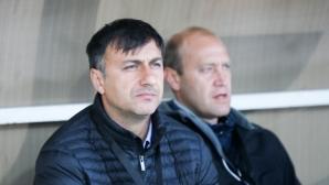 """Мариян Христов: Пихме по 1-2 """"шуменски"""" и второто ни стана тежко"""