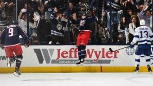 Победителят от редовния сезон в НХЛ отпадна безславно в първия кръг на плейофите
