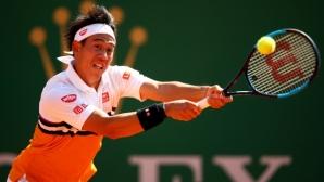 Нишикори се провали срещу специалист на двойки в Монте Карло