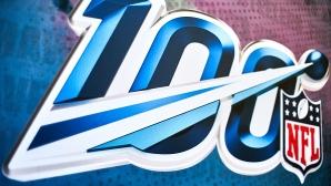 Сезон 100 на НФЛ започва с Чикаго – Грийн Бей, отново лондонски мач през ноември