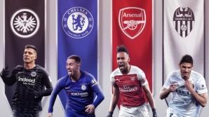 Ще има ли изненадващи полуфиналисти в Лига Европа?