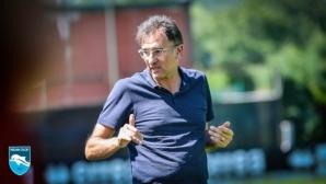 Директорът на академията на Пескара покани родните треньори на среща (видео)