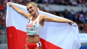 Полските звезди ще участват на мемориала в памет на Ирена Шевинска