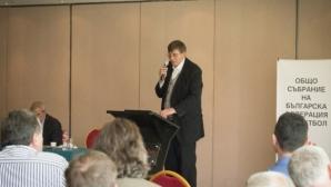 Глушков призова за привличането на повече спонсори по време на ОС на БФБ