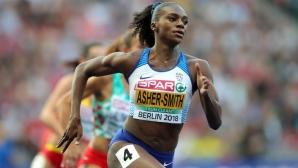 Ашър-Смит и Гулиев ще бягат 200 метра на Диамантената лига в Доха