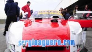 Скъпите играчки на Серхио Агуеро (снимки)