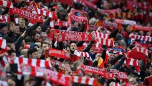 Ливърпул взе пример от Юнайтед