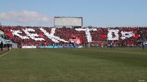 """Ето как """"червените"""" фенове могат да купят билети за мача с Левски и утре"""