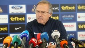 Дерменджиев: Любо е добър треньор, но не съм го чел и не искам да го слушам, ЦСКА подцени Ботев (видео)