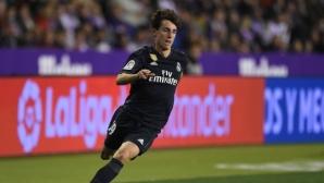 Играч на Реал Мадрид със съмнения за фрактура на ключицата