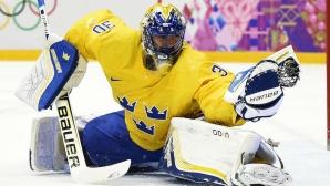 Хенрик Лундквист ще играе за Швеция на Световното