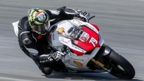 Ангел Караньотов стартира състезателния мото-уикенд в Серес на върха в супербайк