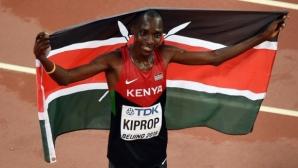 Спряха правата на олимпийския шампион Асбел Кипроп за четири години