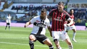 Милан изпусна победата в гостуването си на Парма (видео)