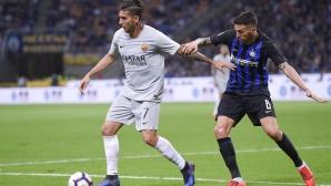Интер - Рома 1:1, следете развоя на мача тук!