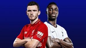 Висшата лига пренареди програмата на полуфиналистите в европейските турнири