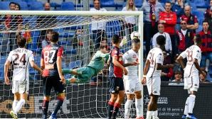 Торино превзе Генуа и е шести