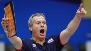 Холандски специалист поема съперник на България в олимпийската квалификация