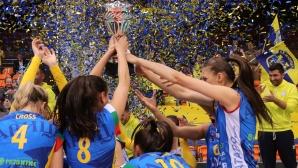 Всички носители на Купата на България при жените
