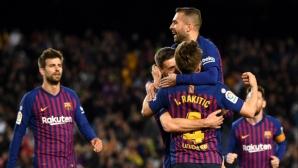 Барселона - Реал Сосиедад 2:1