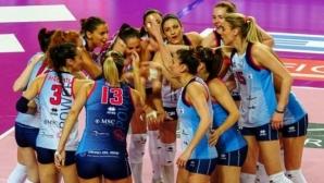 Ели Василева и Скандичи със загуба в полуфинал №2 в Италия (снимки)