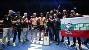 8 победи и sветовна титла на WAKO PRO за България от второто издание на SENSHI