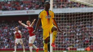 Сериозна издънка на Арсенал намали шансовете за Шампионската лига (видео)