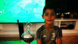 Кристиано-младши като баща си: обра точките с 25 гола
