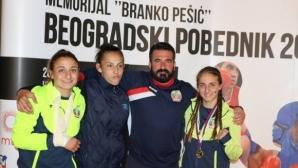 """Злато и три сребърни медала за боксьорките ни от """"Белградски победител"""""""