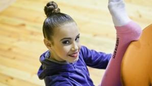 """Елвира Краснобаева спечели титла в многобоя на """"Златен обръч"""" при девойките"""