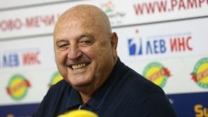 Венци Стефанов: В националния отбор има 6-7 куфара, тупуркат от години