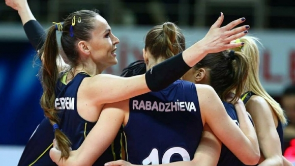 Добриана Рабаджиева и Фенербахче с бронзовите медали в Турция