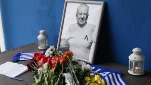 Левски ще почете Александър Костов срещу Берое