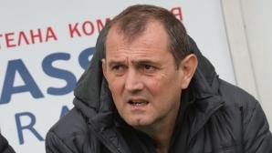 Загорчич подписва нов договор със Славия